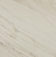 Marble Calacatta Colorado Extra Supplier and Distributor